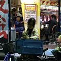 Photos: 瑞江の夜ー都会のいやし