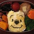 写真: クマのプーさん弁当