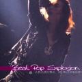 写真: Beat Pop Explosion Live@浅草KURAWOOD