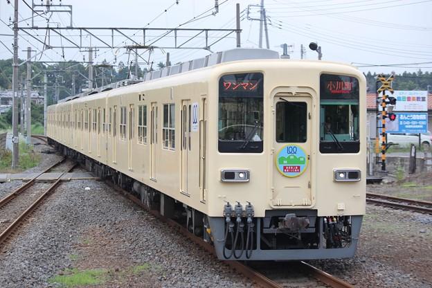 ワンマン小川町行き81111F(くろやま風100周年記念HM付き)