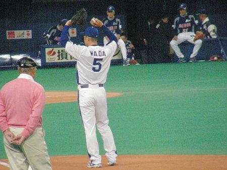201 ファースト和田