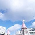 Photos: 1226の空