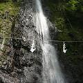 勇姿の滝パノラマ