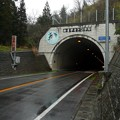 Photos: 新童学寺トンネル南口