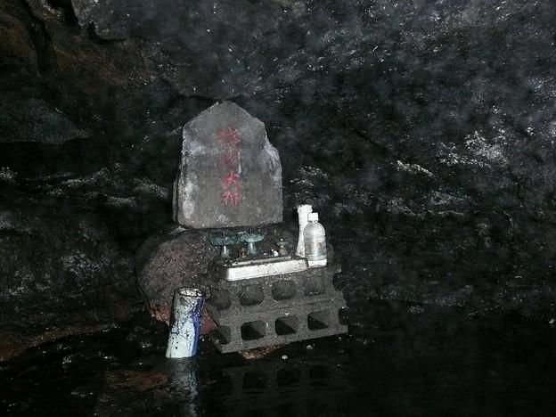 最深部の石碑