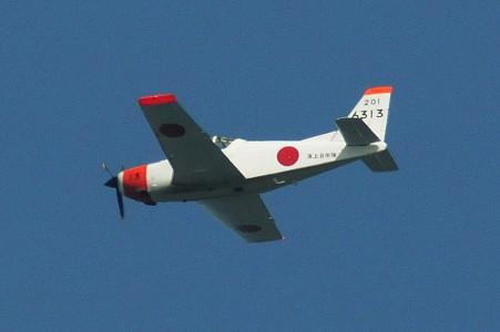 海上自衛隊のプロペラ機(T-5 201-6313)