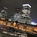 Photos: 丸の内ビルディングから、東京駅 夜景 5月1日