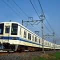 Photos: 8562 20050406