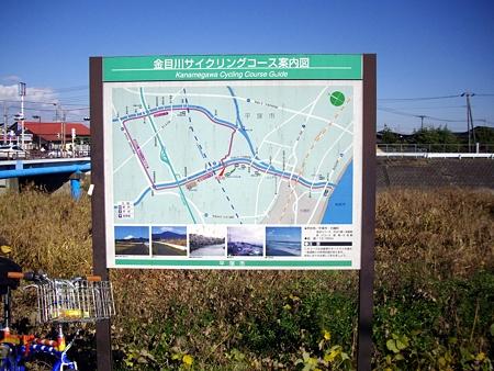 20081206-053