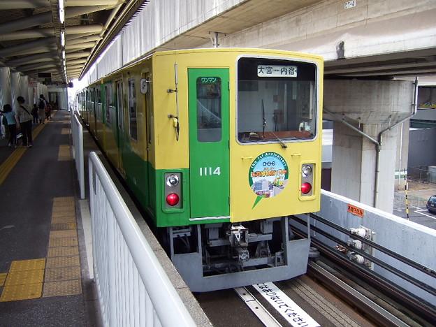埼玉新都市交通 伊奈線 ニューシャトル