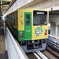 写真: 埼玉新都市交通 伊奈線 ニューシャトル