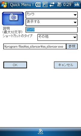 AdES_launcher0003