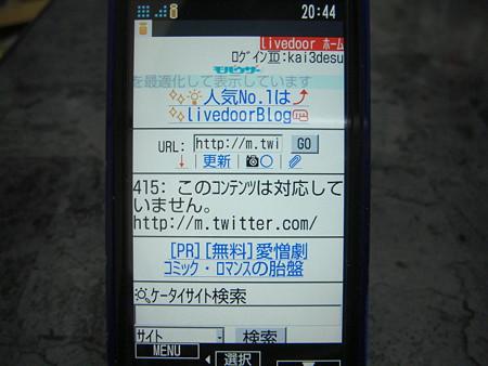 CIMG3492