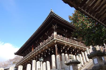 滝山寺 255