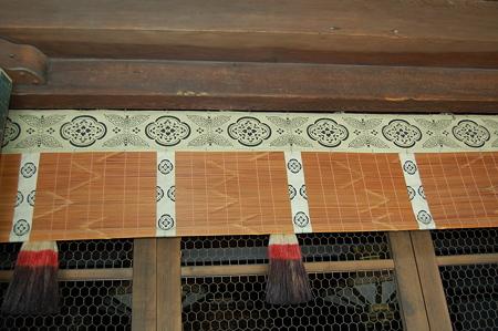 京都特別公開 123