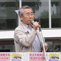 戦争への道を許さない5.25宮崎県民集会4
