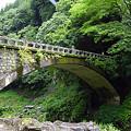 Photos: 高千穂峡 石橋