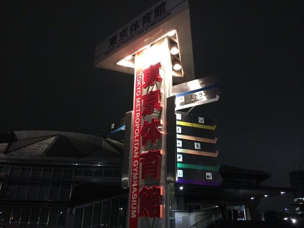 140421 東京体育館