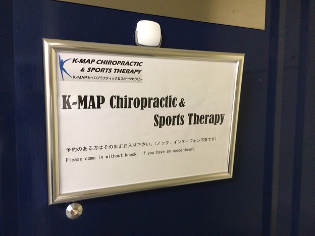 140520 K-Map Chiropractic & Sports Therapy