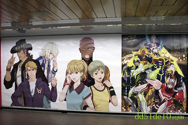 新宿駅メトロプロムナード
