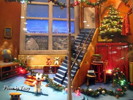 リサとガスパールのクリスマス2