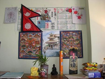 ネパールの私の宝物