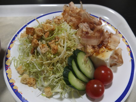 上越の湯 なごみ処 豆腐サラダ&青しそドレッシング