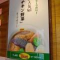 写真: ポップは完全に日本向け