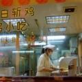 写真: ガラス張りの厨房