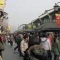 写真: 河坊街