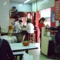 写真: 店内の様子