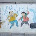 写真: 胡同の壁画
