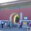 写真: 入り口の門