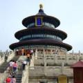 写真: 天壇の祈念殿