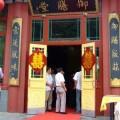写真: 宮廷料理の御前堂