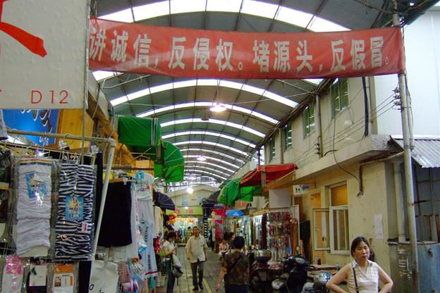 写真: 日本のローカルな商店街風