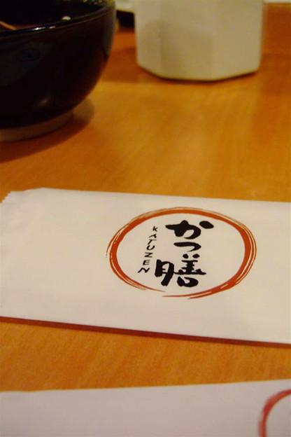 写真: 店のロゴ