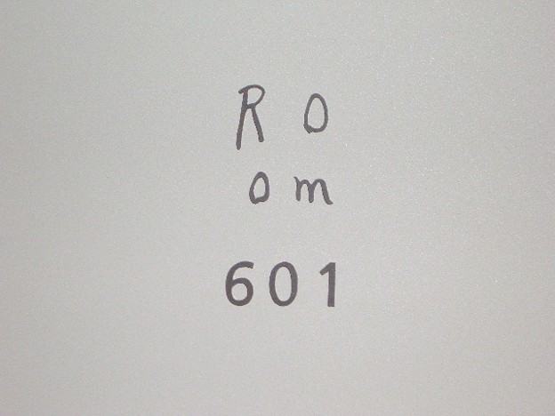 601ドア