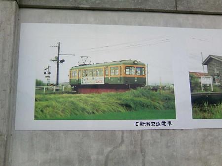 新潟交通の電車の走行中の様子の写真