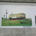 写真: 新潟交通の電車の走行中の様子の写真