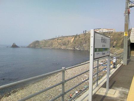 青海川駅から恋人岬を見る