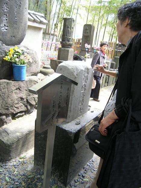 鼠小僧の墓:2006年4月