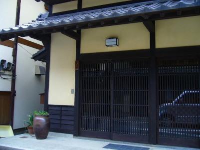 Photos: 「大江健三郎氏」の生家。