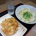 Photos: さぬきうどん NRE&めりけんや 武蔵小杉店@武蔵小杉(神奈川)