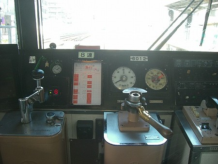 K6000運転台s