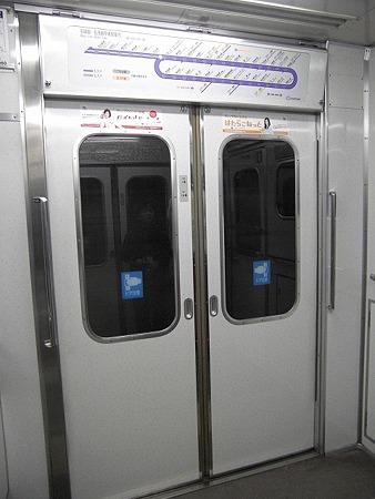 ms20-ドアs
