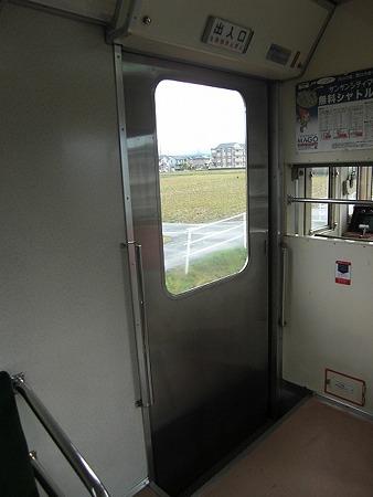 N2-ドア