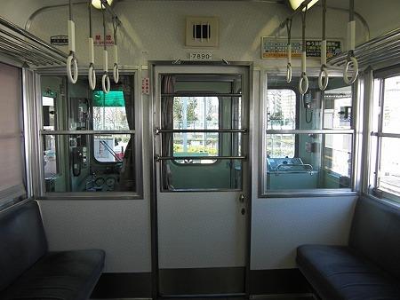789-運転台仕切り2