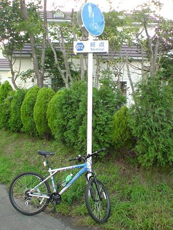 支笏湖サイクリングロード千歳側終点