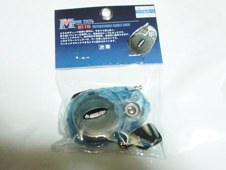 MING TAY  MT-718